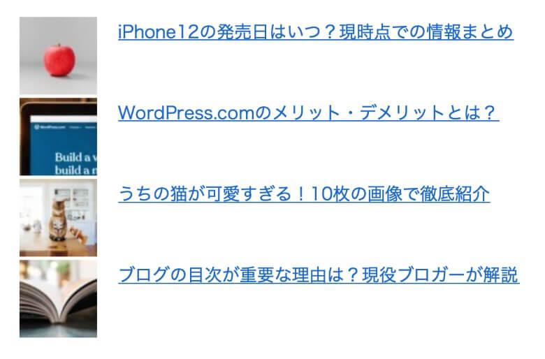 記事内にショートコードでWordPress Popular Postsを表示する方法