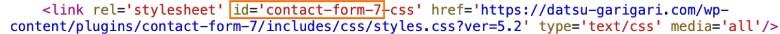スタイルシート(CSS)のID