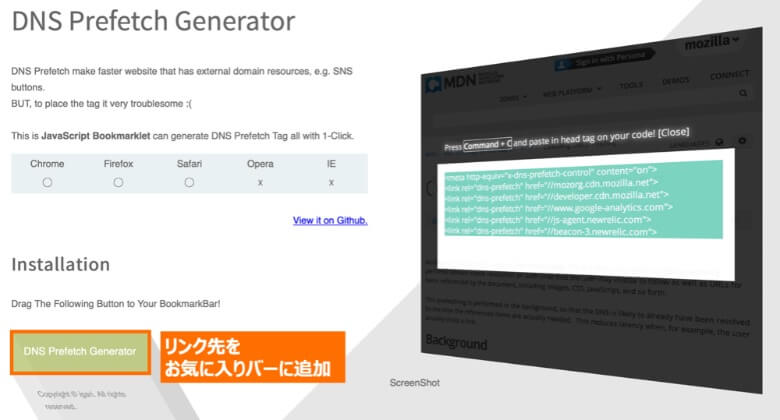 DNS Prefetch Generator