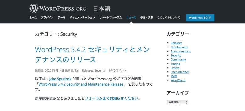 WordPress.org Security