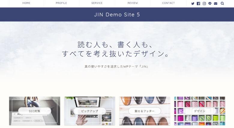 JIN 動作デモ05