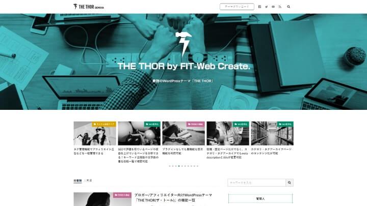 THE THOR デモ04