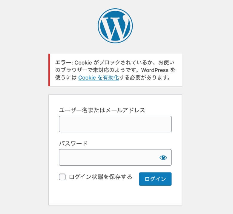 WordPress Cookieがブロックされている