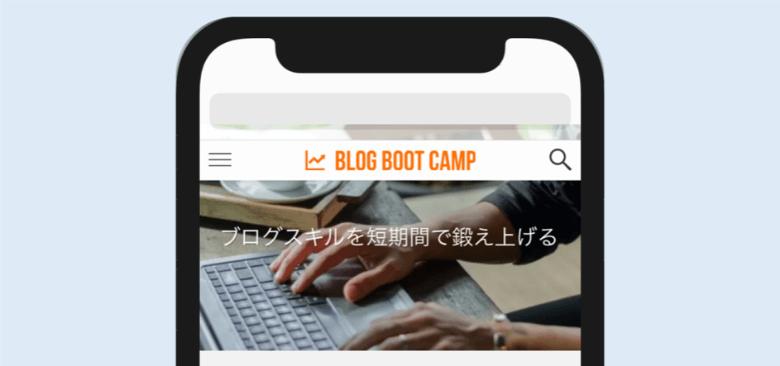 ブログタイトル(ブログ名)